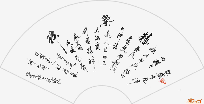 祁秋霖-作品68-淘宝-名人字画-中国书画服务中心图片