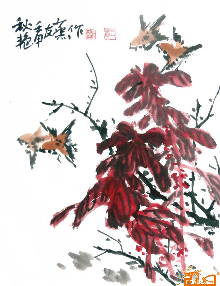 名家 邹友蒸 国画 - 128图《麻雀 老来红 树枝》