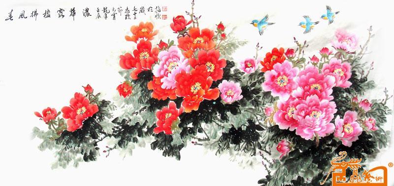 牡丹花剪纸12折步骤图
