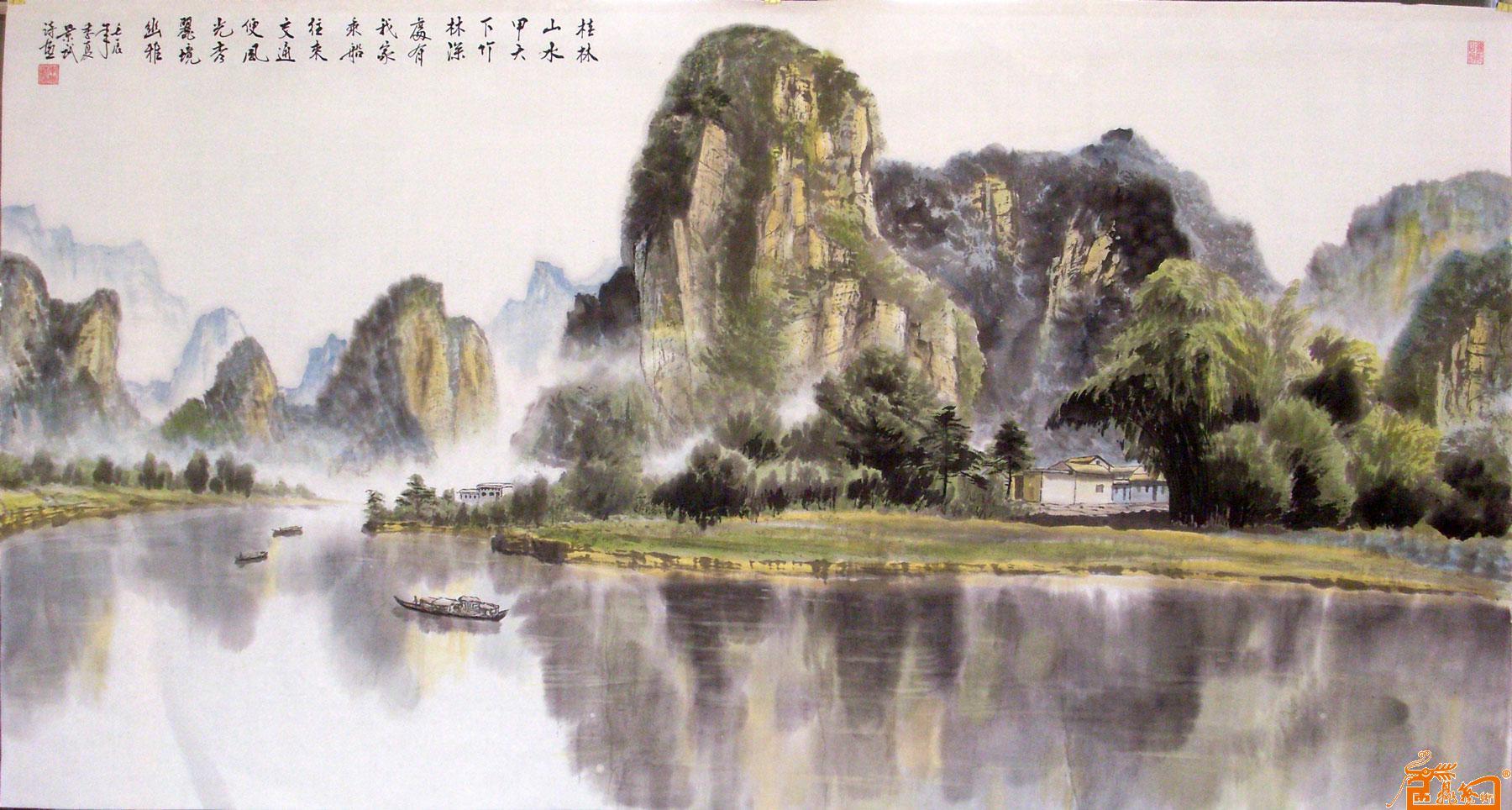 桂林山水画 第一字画网